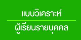 logo201605151